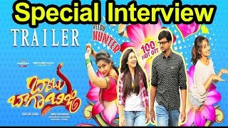 Babu Baga Busy Special Interview Babu Baga Busy Release on MAY 12th Tollywood Interviews
