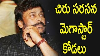 Heroine Confirmed For Chiru151 Movie ? : Bollywood Top Heroine Confirmed For Chiru uyyalawada