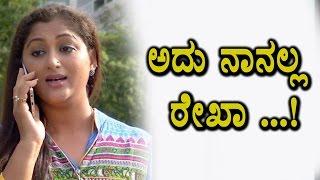 Rekha Krishnappa clarifies air around her death | Rekha Krishnappa | Top Kannada TV