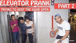 Elevator Prank 2 | Pranks In India
