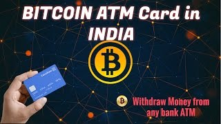 Bitcoin ATM Card in INDIA How to apply & Use