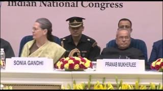 Shri Mani Shankar Aiyar on Indira Gandhi