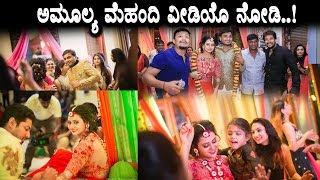 Amulya Jagadeesh Marriage Amulya Jagadeesh Mehandi Function | Amulya Marriage | Top Kannada TV