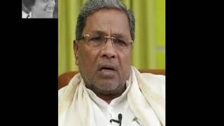 CM of Karnataka Siddaramaiah ji talks about #IndiasIndira