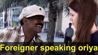 Foreigner speaking oriya
