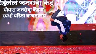 Rohit Rathod Solo Finals Creative Dance Championship Season 2 2017 India