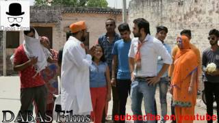 DIRTY POLITICS FULL HARYANVI COMEDY 2017 DABAS FILMS