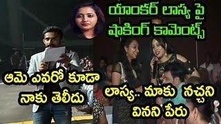Anchor Ravi and Ashwini Shocking Comments on Lasya|Keshava Movie Music Launch