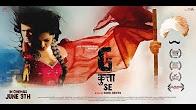 G Kutta Se Official Trailer In Cinemas JUNE 9