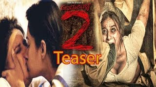 Dandupalyam 2 First Look Teaser | Dandupalyam 2 Movie Teaser | #Dandupalyam2 |