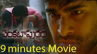 Venkatapuram Telugu Movie | #Venkatapuram First 9 Minutes movie  | Rahul | Mahima Makwana |