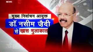 Exclusive interview with Chief Election Commissioner Nasim Zaidi
