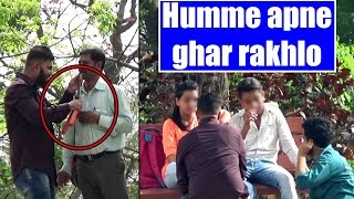 Humme apne Ghar Rakhlo | Comment Trolling Ep. 9 | Pranks in India 2017 | Unglibaaz