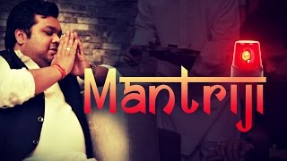 MANTRIJI - Start-Up Fear