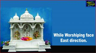 #Know Good/ Adverse  Directions by Vastu.
