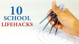 10 Awesome School Life Hacks | Indian LifeHacker