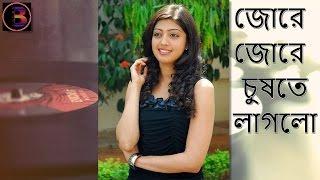 জোরে জোরে চুষতে লাগলো Bangla Choti Jashica Shobnom