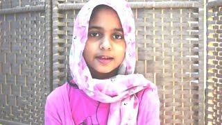 Best naat sharif by 10 yrs old girl (must listen)