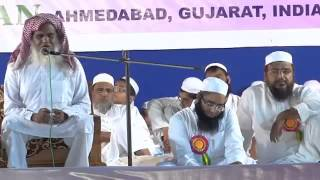 Qari Aehsan Mohsin Sahab Nath at ALL INDIA MEHFILE HUSNE QIRAT JAMIA FAIZANUL QURAN AHMEDABAD GUJAR