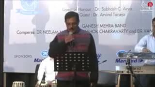 Hindi Gaane - LIVE Performance - O Mere Dil Ke Chain - Ganesh Mehra Musical Group