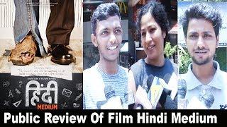 Hindi Medium Public Review - Irfan Khan & Saba Qamar