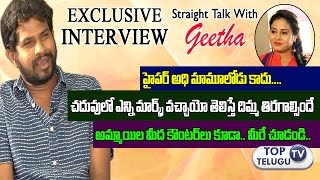 హైపర్ ఆధి మామూలోడు కాదు | Jabardasth Hyper Aadi Latest Exclusive Interview | Extra Jabardasth Show