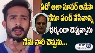 చలపతిరావు కామెంట్పై రవి స్పందన | Anchor Ravi Reacts on Chalapathi Rao Controversial Comments
