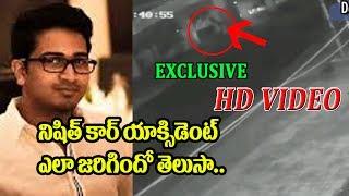 నిషిత్ యాక్సిడెంట్ క్లియర్ ఫుటేజ్   Minister Narayana Son Nishith Car Accident Clear CCTV Footage