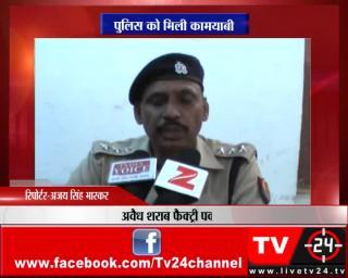 मैनपुरी - पुलिस को मिली कामयाबी
