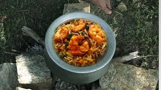 Prawns Biryani in my Village Village Food - Simple and Tasty Food TSP Tasty Food Recipes