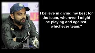 I believe in giving my best for the team: Virat Kohli