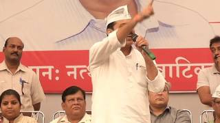 "Aap Leader Sanjay SIngh Addresses at ""Pradesh Padhadhikari Samellan"""