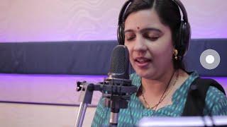 Tuzi Bhet Hota- Vibhavari Apte - Marathi Singer