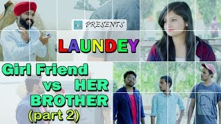 LAUNDEY Hot GirlFriend vs Her BROTHER (PART 2) THE CRAZZY STREET