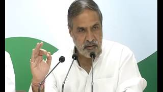 Curtain raiser on 'The failure of 3 years of BJP Government at the center' by Anand Sharma