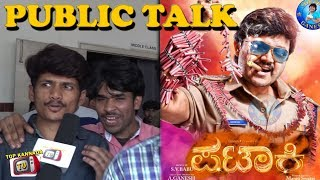 Pataki Kannada Movie Public Talk | Pataki Kannada Movie Review | Ganesh | Top Kannada TV