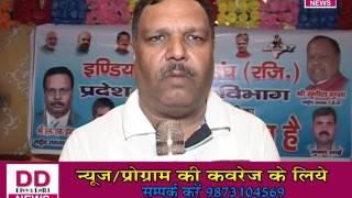 india sports sangh Sunil Gupta Divya Delhi News