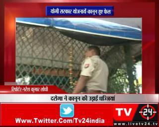 रामपुर - योगी सरकार योजनायें-कानून हुए फेल
