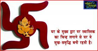 #Get rid negative energy, follow Vaastu remedies. परेशानी होगी दूर, अपनाएं वास्तु उपाय।