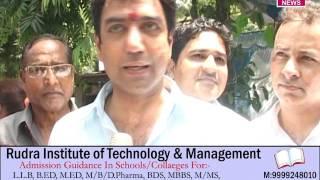 Vineet Vohra new Office opening Paschim Vihar Divya Delhi News