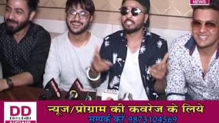 2 Ghunt Pila De Song Launch Divya Delhi News