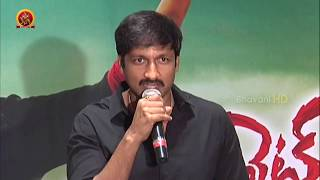Gopichand Speech At Aaradugula Bullet Movie Press Meet Nayantara