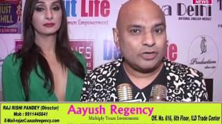 Miss. & Mrs. Tiara A Fashion Show 2017  Nayan Jain Divya Delhi News