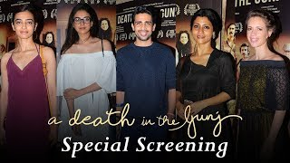 A Death In The Gunj Special Screening | Richa Chadda, Vishal Bhardwaj, Tisca Chopra, Konkona
