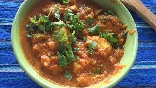 How to make Chicken Handi | Easy Handi Chicken Recipe