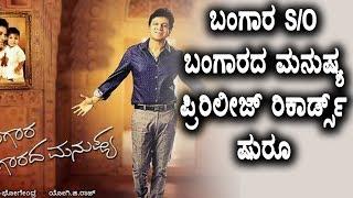 ShivRajkumar Bangara s/o Bangarada manushya new Records | Pre release records | Top Kannada TV