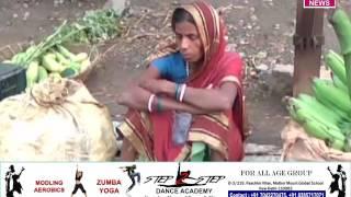 Uttrakhand Udhwa  Chowk Problem