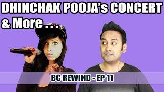 BC Rewind EP11 - KRK on Sachin's Movie | Dhinchak Pooja Concert | Abhijeet's Scandal | Tejas Express