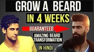 HOW TO GROW A BEARD in 4 Weeks (GUARANTEED) | BEST ADVICE FOR BEARD GROWTH