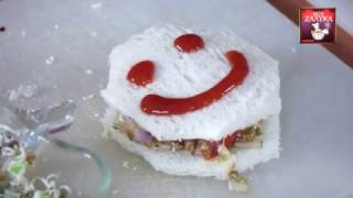 Chilli Cheeze Toast | चिल्ली चीज़  सेंडविच | होम मेड स्टाइल | फटाफट बने
